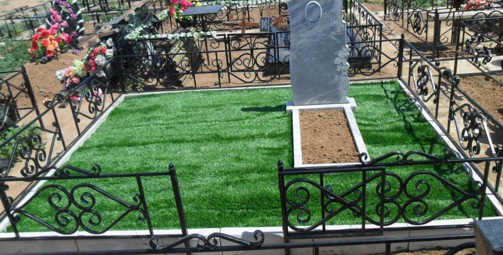 Трава на могилу