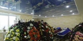 венки и гробы для похорон